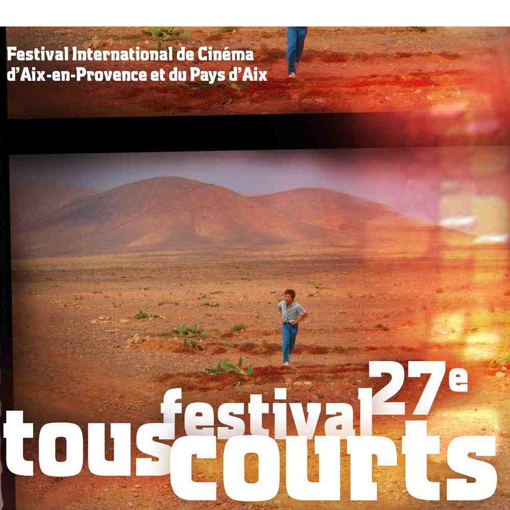 27ème Festival Tous Courts : le Palmarès de la Compétition Internationale