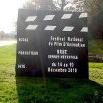 Festival national du film d'animation, appel à films