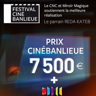 Cinébanlieue 2014, appel à films