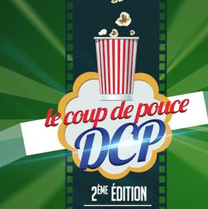 Le Coup de pouce DCP, 2ème édition