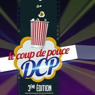 3ème édition du Coup de Pouce DCP