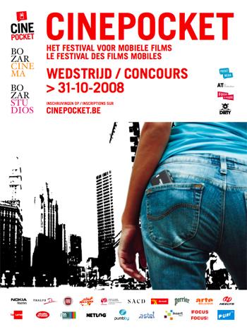 cinepocket-affiche-2008
