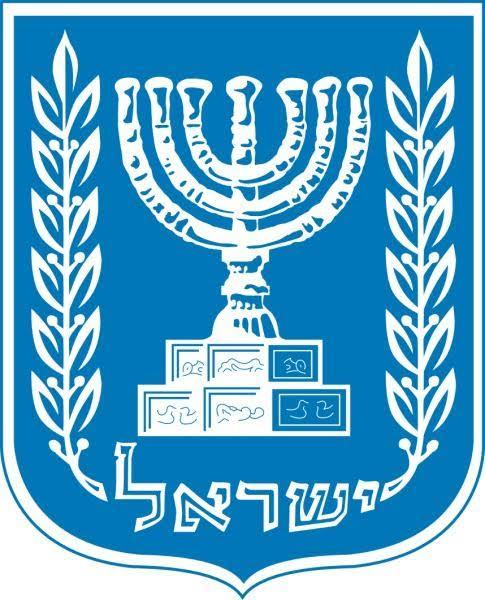logo Ambassade d'Israël