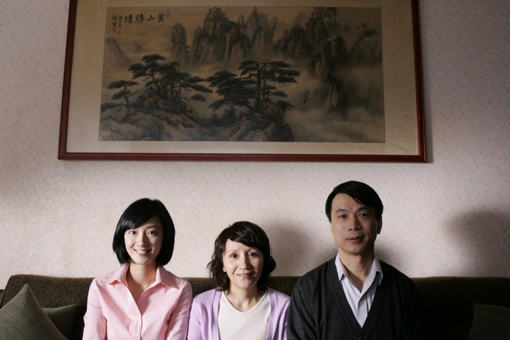 seance-familiale-cheng-chui-kuo