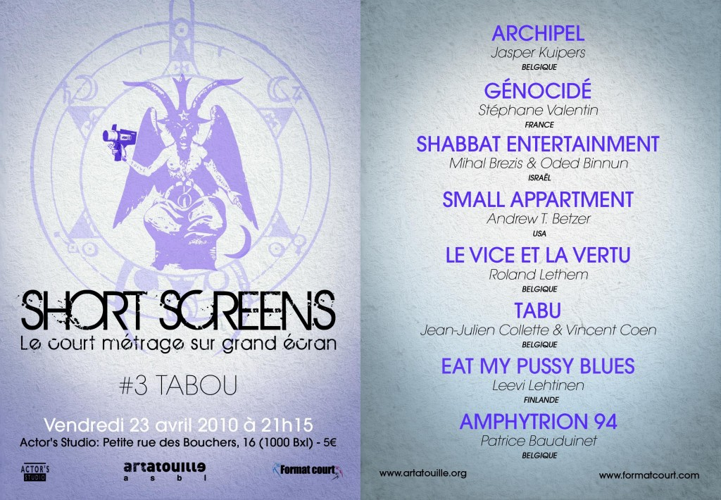 shortscreens3tabou