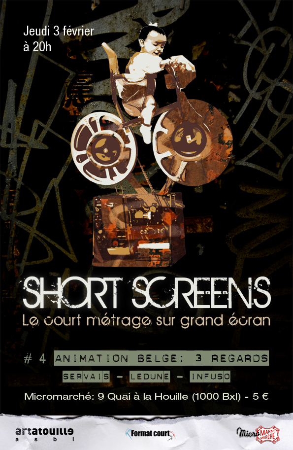 short-screens4