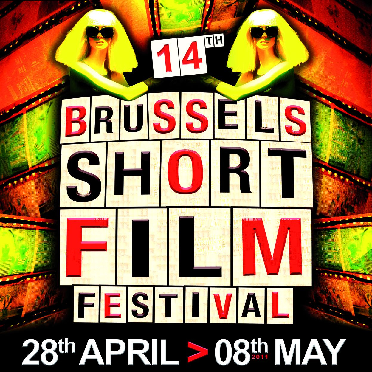 Brussels Short Film Festival, les sélections nationales