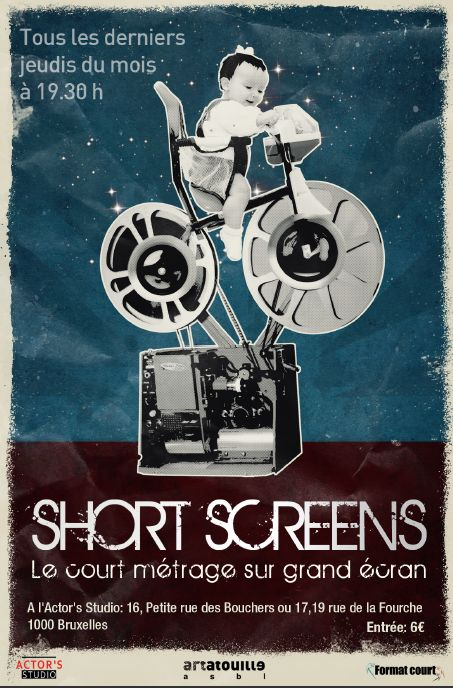 short-screens7