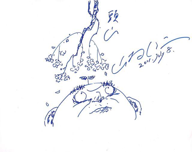dessin_yama2