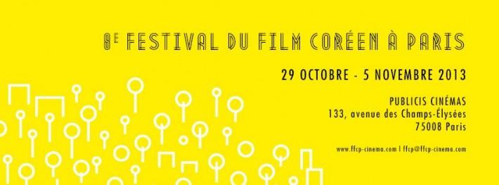 festival-film-coréen-710x263