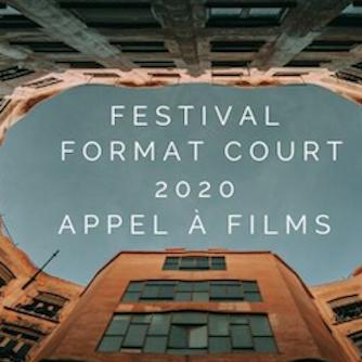 2ème Festival Format Court, appel à films !