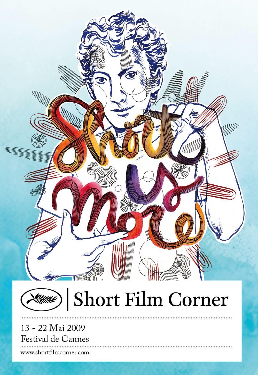 Short Film Corner 2009 : les inscriptions sont ouvertes !