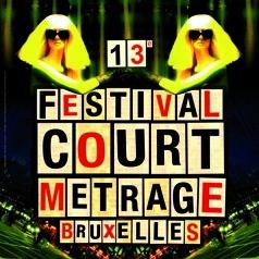 Festival du court métrage de Bruxelles : la compétition nationale
